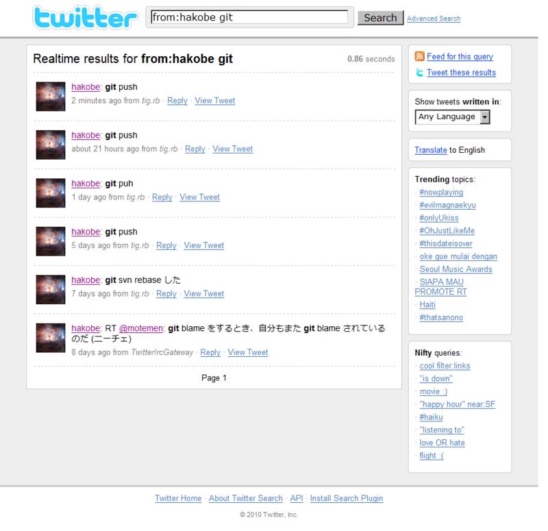 From-hakobe git - Twitter Search